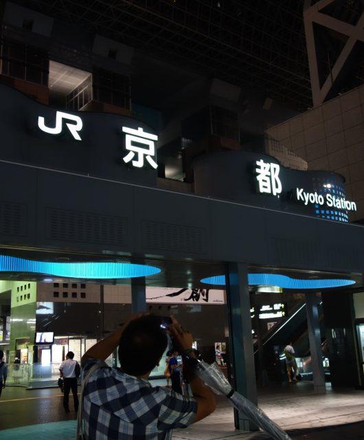 Vale la pena di acquistare JR Pass?