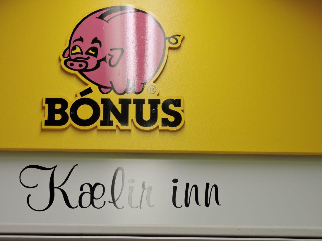 Bonus Islanda supermarket