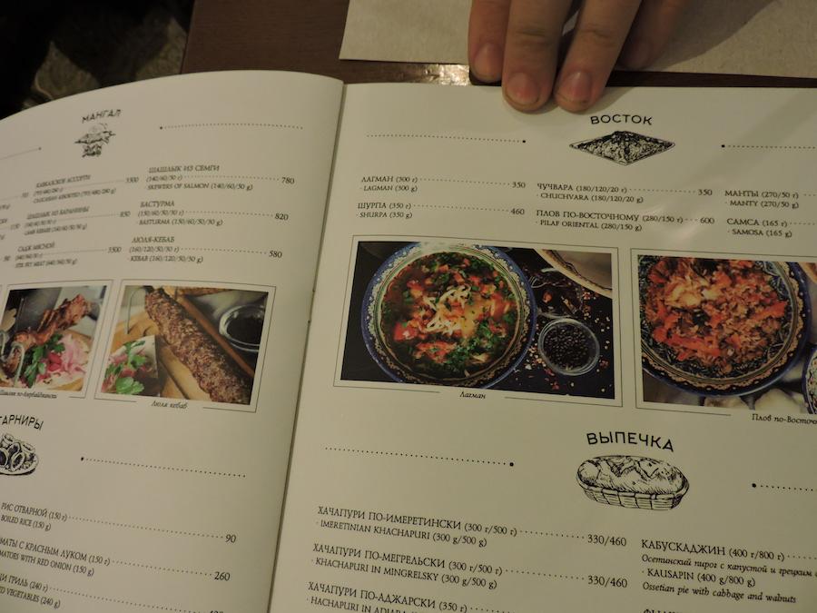 Kavkaz-Bar-mangiare-a-san-pietroburgo