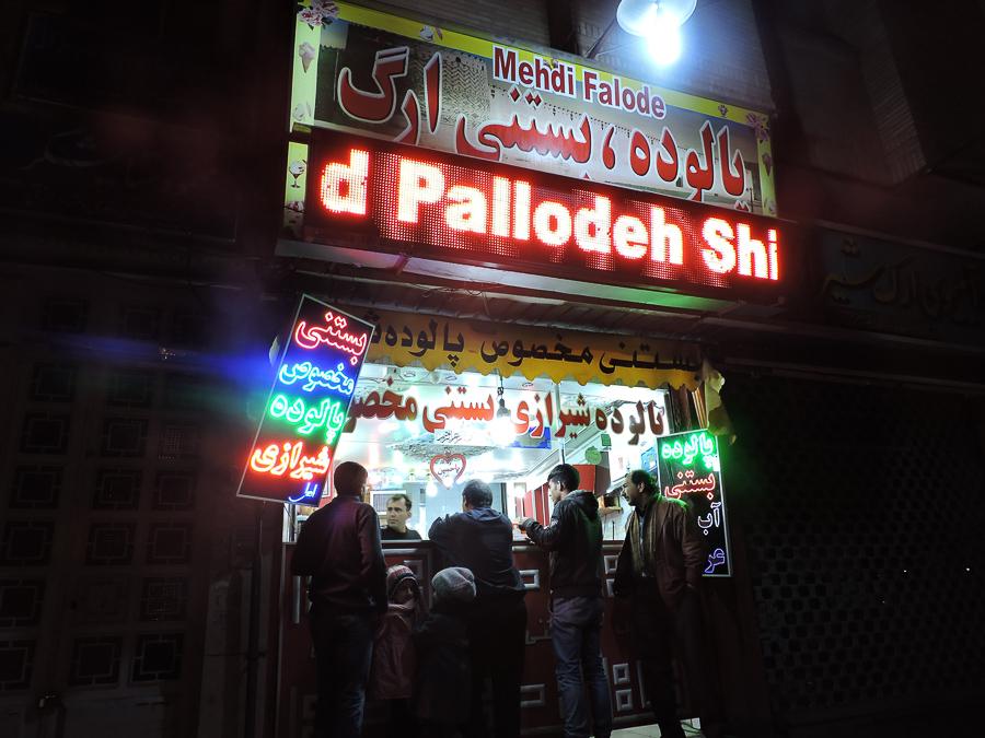 Uno dei migliori negozi di Pallodeh di Shiraz