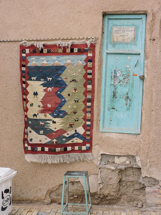 Uno scorcio di Yazd Old Town