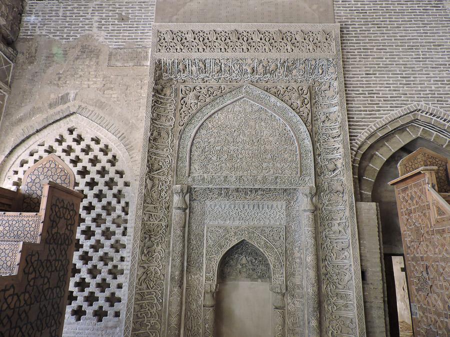 Mirhab nella Moschea del Venerdì