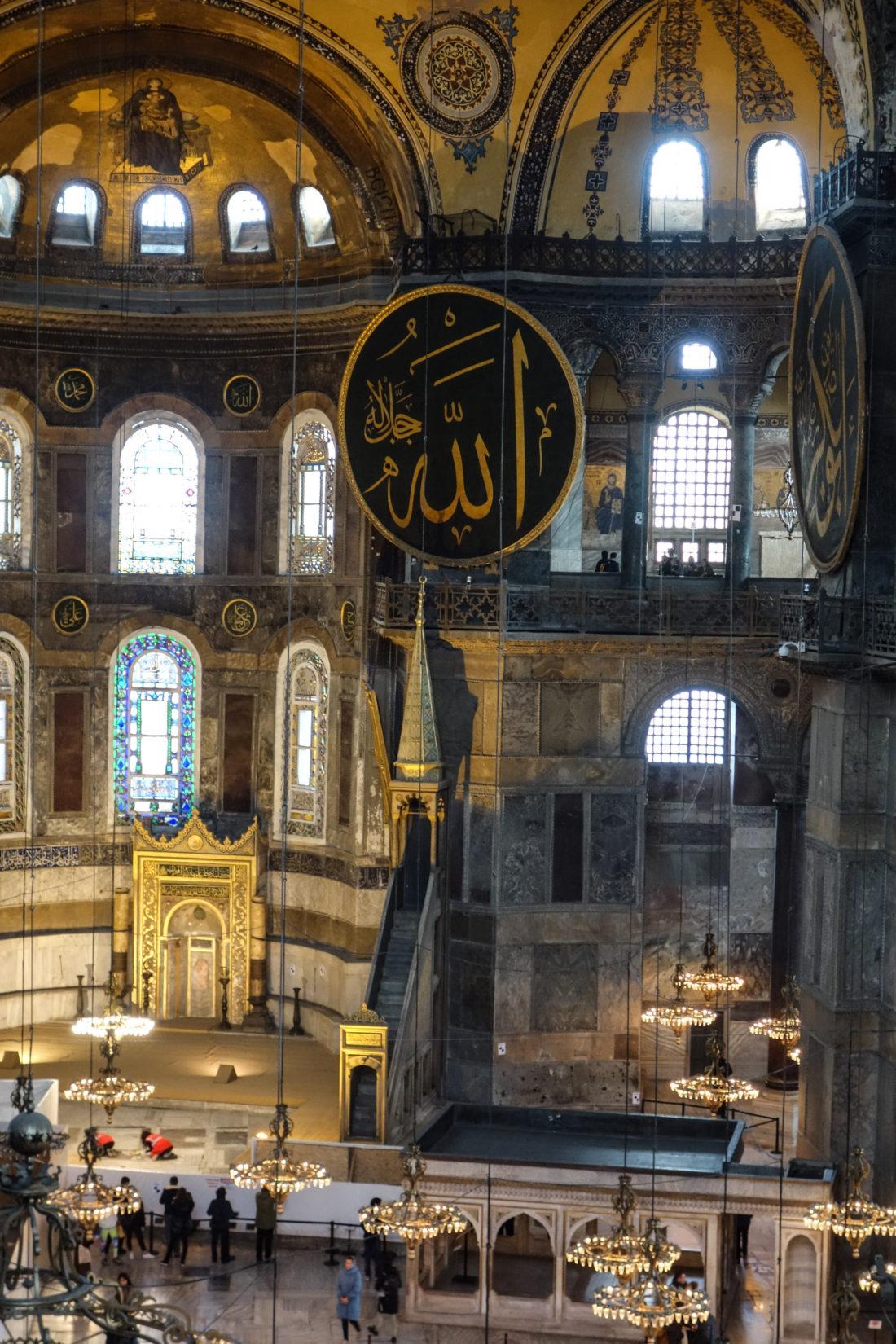 L'interno di Hagia Sophia