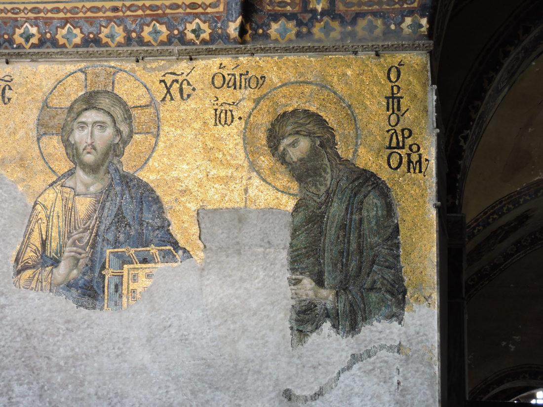 Mosaico all'interno di Hagia Sophia