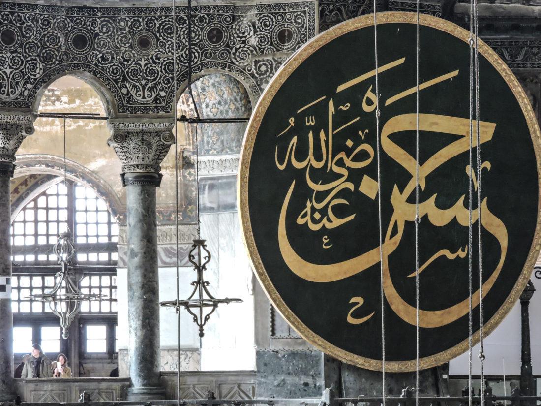 Medaglione all'interno di Hagia Sophia