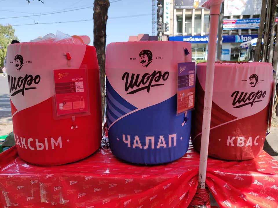Nelle strade di Bishkek ci sono centinaia di banchetti che vendono alcune tradizionali bevande sovietiche e Kyrgyze: Maksim, Chalap e Kvas