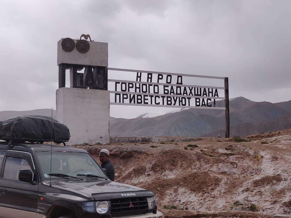 Benvenuti nel GBAO - Gorno-badakhsan! Regione autonoma del Tajikistan che comprende il Pamir (e che richiede un permesso apposito per visitarlo)
