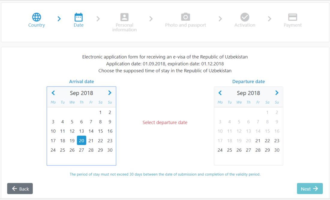 selezionate le presunte date di ingresso e di uscita dall'uzbekistan. le date non sono vincolanti