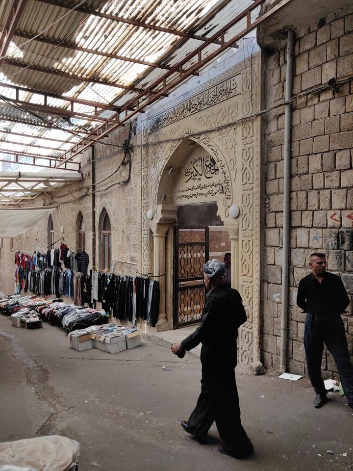 il bazaar e la grande moschea di Aqrah
